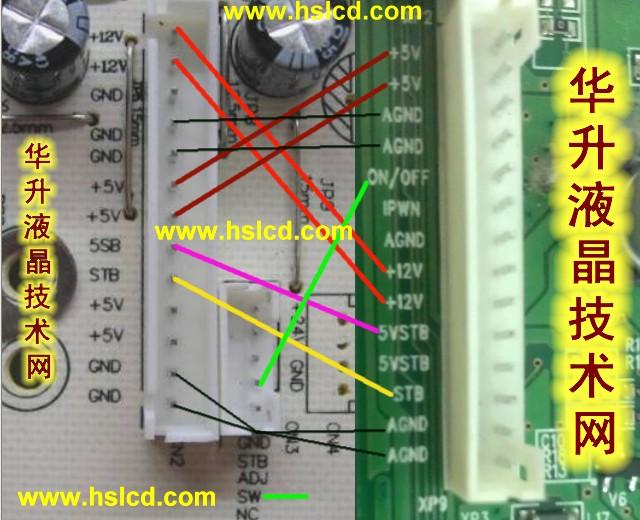 26寸创维液晶电视机高压电源板通病故障代换连接实例